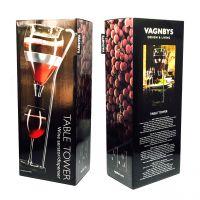 Vagnbys Table Tower  Aerating Wine Dispenser